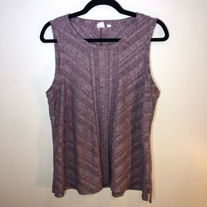 GAP Tops - 🍒 GAP Soft Spun Striped Swing Tank